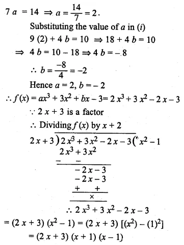 ML Aggarwal Class 10 Solutions for ICSE Maths Chapter 6 Factorization Ex 6 36