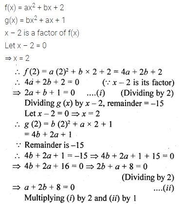 ML Aggarwal Class 10 Solutions for ICSE Maths Chapter 6 Factorization Ex 6 38