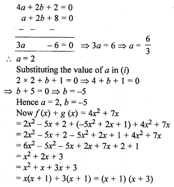 ML Aggarwal Class 10 Solutions for ICSE Maths Chapter 6 Factorization Ex 6 39