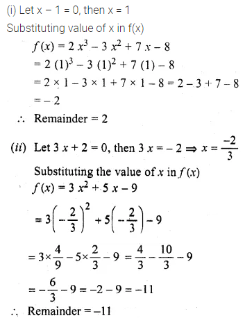 ML Aggarwal Class 10 Solutions for ICSE Maths Chapter 6 Factorization Ex 6 4