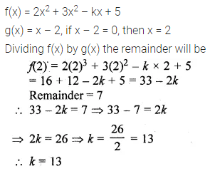 ML Aggarwal Class 10 Solutions for ICSE Maths Chapter 6 Factorization Ex 6 5