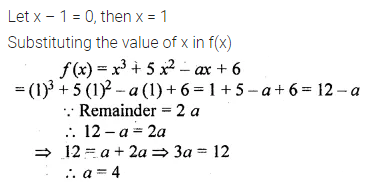 ML Aggarwal Class 10 Solutions for ICSE Maths Chapter 6 Factorization Ex 6 6
