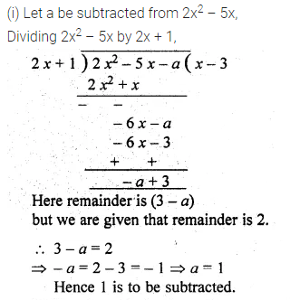 ML Aggarwal Class 10 Solutions for ICSE Maths Chapter 6 Factorization Ex 6 7