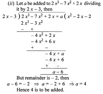 ML Aggarwal Class 10 Solutions for ICSE Maths Chapter 6 Factorization Ex 6 8
