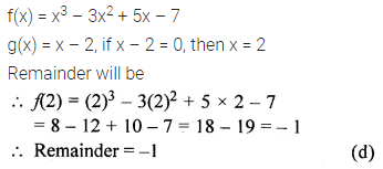 ML Aggarwal Class 10 Solutions for ICSE Maths Chapter 6 Factorization MCQS 1