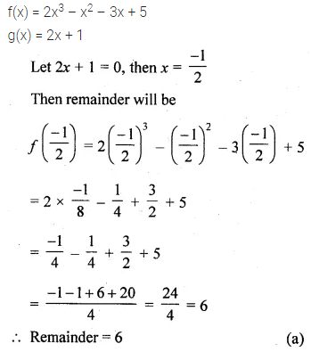 ML Aggarwal Class 10 Solutions for ICSE Maths Chapter 6 Factorization MCQS 2