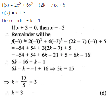 ML Aggarwal Class 10 Solutions for ICSE Maths Chapter 6 Factorization MCQS 4