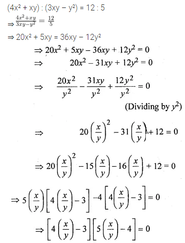 ML Aggarwal Class 10 Solutions for ICSE Maths Chapter 7 Ratio and Proportion Ex 7.1 12