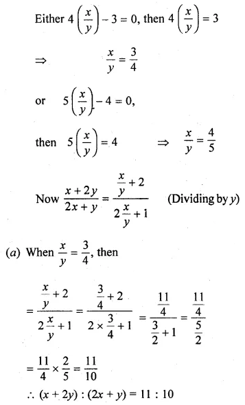 ML Aggarwal Class 10 Solutions for ICSE Maths Chapter 7 Ratio and Proportion Ex 7.1 13