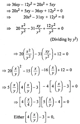 ML Aggarwal Class 10 Solutions for ICSE Maths Chapter 7 Ratio and Proportion Ex 7.1 15