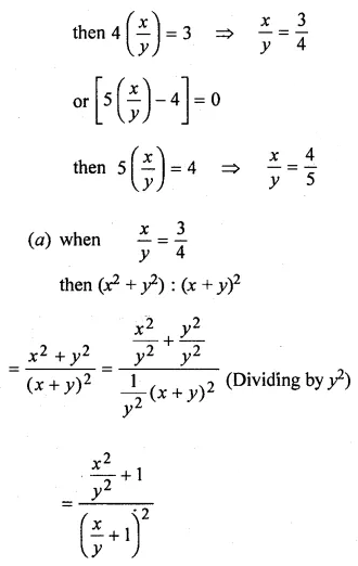 ML Aggarwal Class 10 Solutions for ICSE Maths Chapter 7 Ratio and Proportion Ex 7.1 16