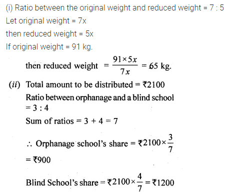 ML Aggarwal Class 10 Solutions for ICSE Maths Chapter 7 Ratio and Proportion Ex 7.1 22