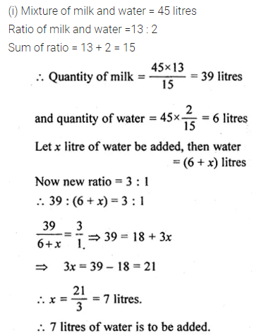 ML Aggarwal Class 10 Solutions for ICSE Maths Chapter 7 Ratio and Proportion Ex 7.1 27