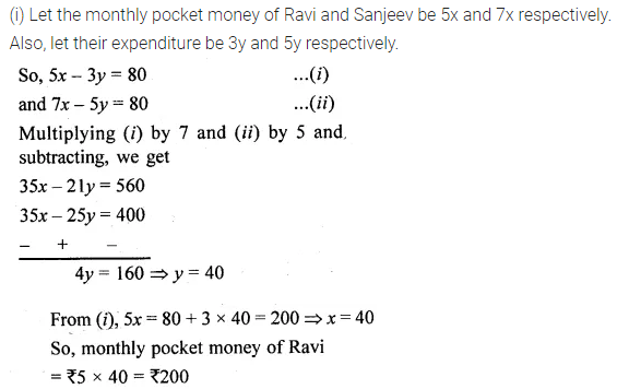 ML Aggarwal Class 10 Solutions for ICSE Maths Chapter 7 Ratio and Proportion Ex 7.1 29