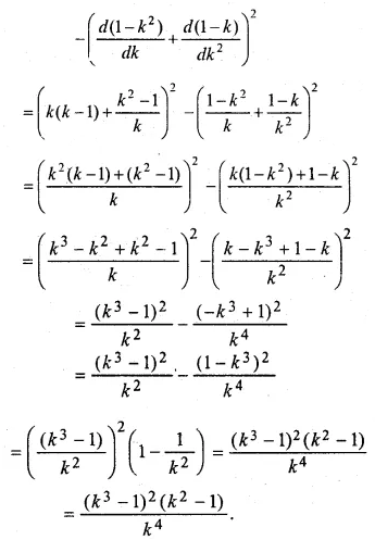 ML Aggarwal Class 10 Solutions for ICSE Maths Chapter 7 Ratio and Proportion Ex 7.2 47