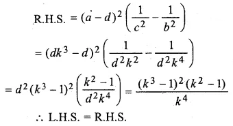 ML Aggarwal Class 10 Solutions for ICSE Maths Chapter 7 Ratio and Proportion Ex 7.2 48