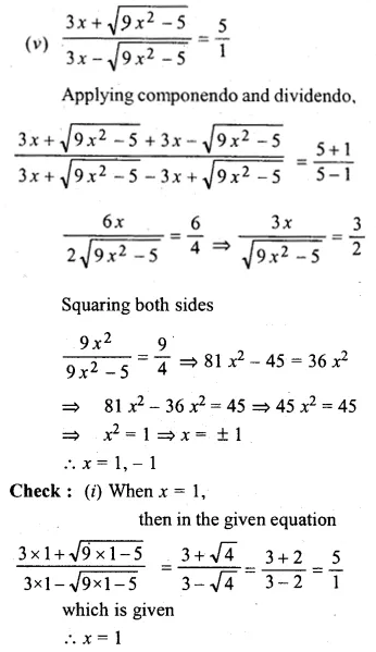 ML Aggarwal Class 10 Solutions for ICSE Maths Chapter 7 Ratio and Proportion Ex 7.3 18