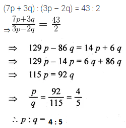 ML Aggarwal Class 10 Solutions for ICSE Maths Chapter 7 Ratio and Proportion MCQS 11
