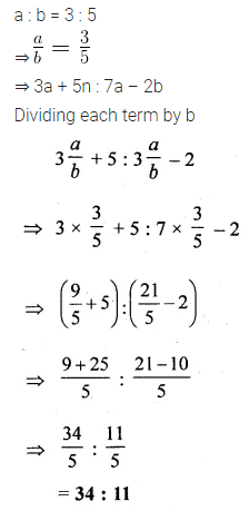 ML Aggarwal Class 10 Solutions for ICSE Maths Chapter 7 Ratio and Proportion MCQS 12