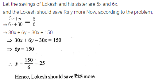 ML Aggarwal Class 10 Solutions for ICSE Maths Chapter 7 Ratio and Proportion MCQS 14