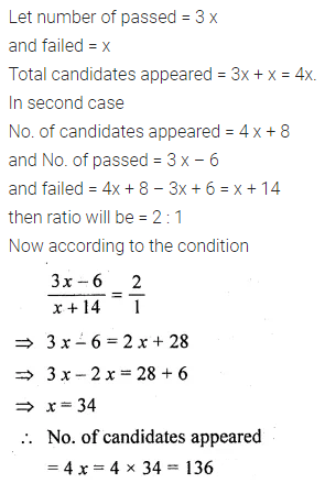 ML Aggarwal Class 10 Solutions for ICSE Maths Chapter 7 Ratio and Proportion MCQS 15