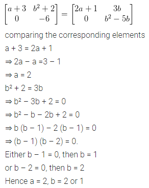 ML Aggarwal Class 10 Solutions for ICSE Maths Chapter 8 Matrices Chapter Test 1