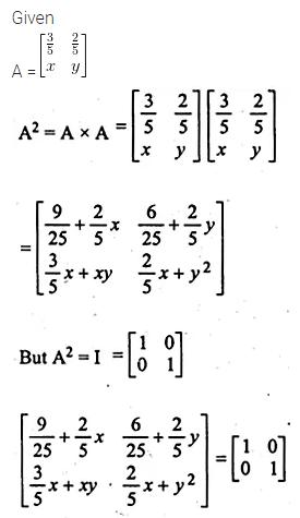 ML Aggarwal Class 10 Solutions for ICSE Maths Chapter 8 Matrices Chapter Test 13