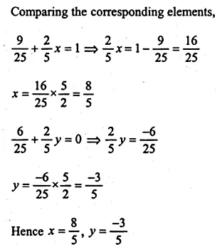 ML Aggarwal Class 10 Solutions for ICSE Maths Chapter 8 Matrices Chapter Test 14