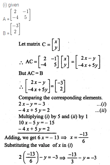 ML Aggarwal Class 10 Solutions for ICSE Maths Chapter 8 Matrices Ex 8.3 39