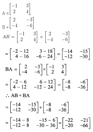 ML Aggarwal Class 10 Solutions for ICSE Maths Chapter 8 Matrices Ex 8.3 9