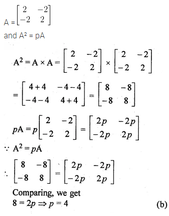 ML Aggarwal Class 10 Solutions for ICSE Maths Chapter 8 Matrices MCQS 14