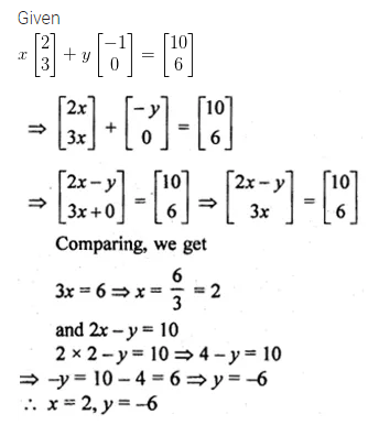 ML Aggarwal Class 10 Solutions for ICSE Maths Chapter 8 Matrices MCQS 6