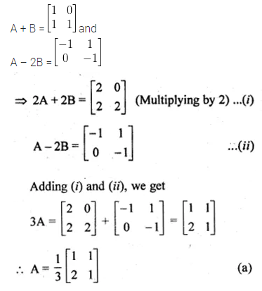 ML Aggarwal Class 10 Solutions for ICSE Maths Chapter 8 Matrices MCQS 8