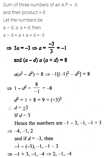 ML Aggarwal Class 10 Solutions for ICSE Maths Chapter 9 Arithmetic and Geometric Progressions Chapter Test 16