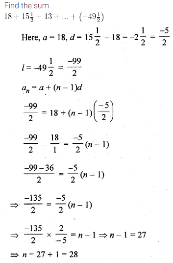ML Aggarwal Class 10 Solutions for ICSE Maths Chapter 9 Arithmetic and Geometric Progressions Chapter Test 20