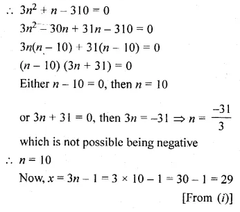 ML Aggarwal Class 10 Solutions for ICSE Maths Chapter 9 Arithmetic and Geometric Progressions Chapter Test 24