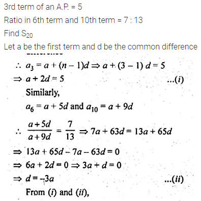 ML Aggarwal Class 10 Solutions for ICSE Maths Chapter 9 Arithmetic and Geometric Progressions Chapter Test 25