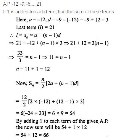 ML Aggarwal Class 10 Solutions for ICSE Maths Chapter 9 Arithmetic and Geometric Progressions Chapter Test 29