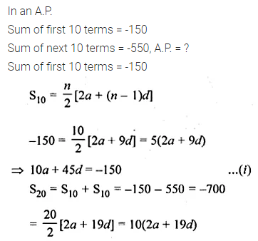 ML Aggarwal Class 10 Solutions for ICSE Maths Chapter 9 Arithmetic and Geometric Progressions Chapter Test 31