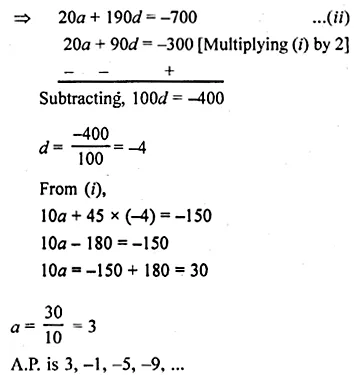ML Aggarwal Class 10 Solutions for ICSE Maths Chapter 9 Arithmetic and Geometric Progressions Chapter Test 32