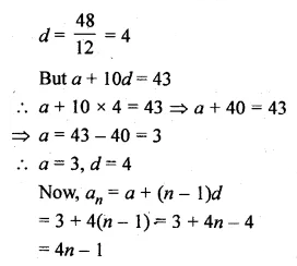 ML Aggarwal Class 10 Solutions for ICSE Maths Chapter 9 Arithmetic and Geometric Progressions Chapter Test 7