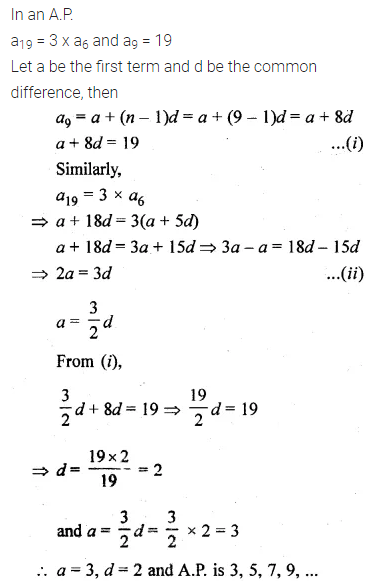 ML Aggarwal Class 10 Solutions for ICSE Maths Chapter 9 Arithmetic and Geometric Progressions Chapter Test 8