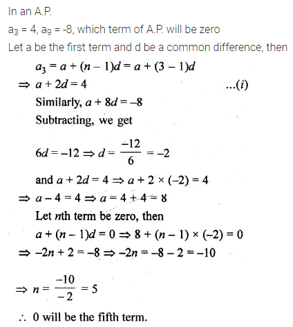 ML Aggarwal Class 10 Solutions for ICSE Maths Chapter 9 Arithmetic and Geometric Progressions Chapter Test 9