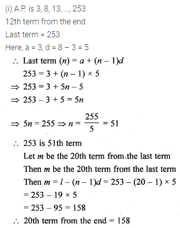ML Aggarwal Class 10 Solutions for ICSE Maths Chapter 9 Arithmetic and Geometric Progressions Ex 9.2 10
