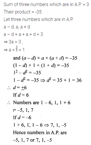 ML Aggarwal Class 10 Solutions for ICSE Maths Chapter 9 Arithmetic and Geometric Progressions Ex 9.2 30
