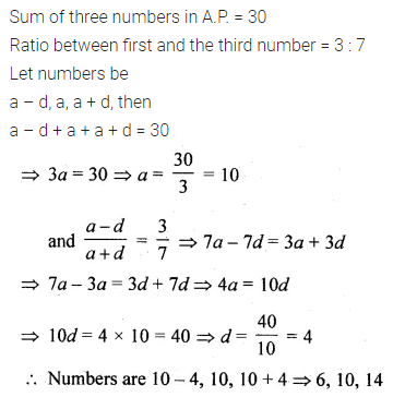ML Aggarwal Class 10 Solutions for ICSE Maths Chapter 9 Arithmetic and Geometric Progressions Ex 9.2 31