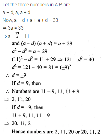 ML Aggarwal Class 10 Solutions for ICSE Maths Chapter 9 Arithmetic and Geometric Progressions Ex 9.2 32