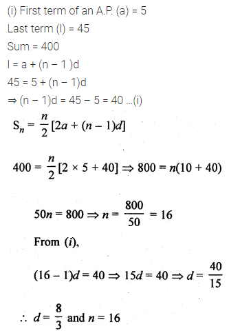 ML Aggarwal Class 10 Solutions for ICSE Maths Chapter 9 Arithmetic and Geometric Progressions Ex 9.3 11