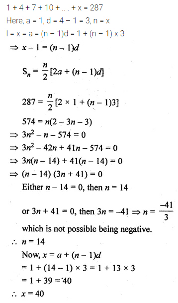 ML Aggarwal Class 10 Solutions for ICSE Maths Chapter 9 Arithmetic and Geometric Progressions Ex 9.3 14