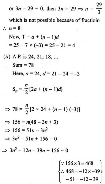 ML Aggarwal Class 10 Solutions for ICSE Maths Chapter 9 Arithmetic and Geometric Progressions Ex 9.3 16